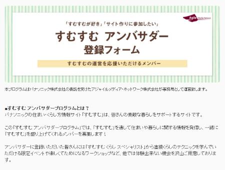 20141015_sumu2
