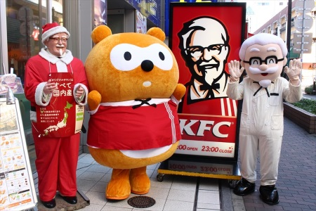 KFCアンバサダー・ミーティングVol.6ご参加ありがとうございました。