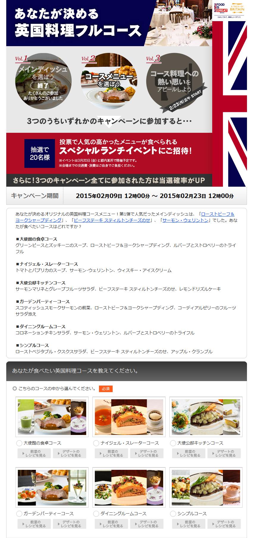 A_Taste_of_Britain_20150209