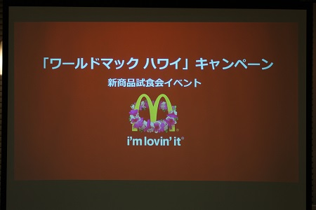 mcd_event_20150209(1)