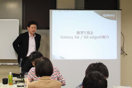 20150414_galaxy_1