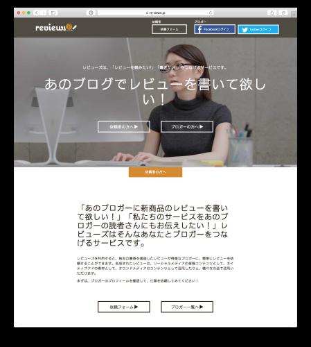 スクリーンショット 2015-05-28 9.03.29