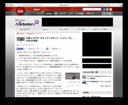 スクリーンショット 2015-06-01 20.26.39