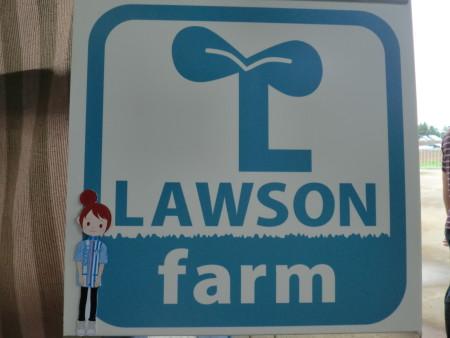 lawson20150829_03