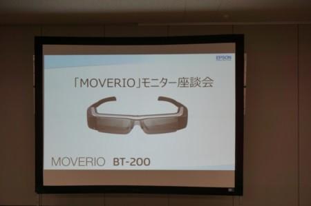 20150930_moverio_eventphoto_01