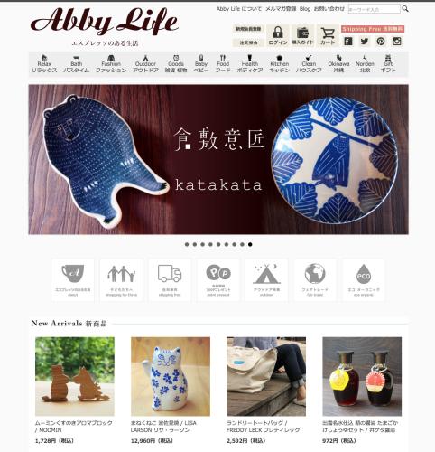 レビューズにてAbby Life記事広告を実施いたしました!