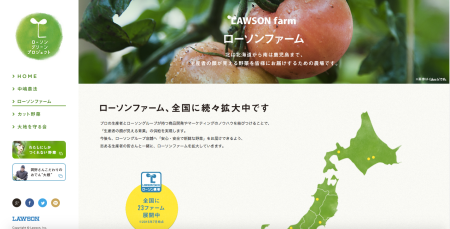 0912_lawosnfarm