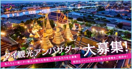 thailand_20160706_450