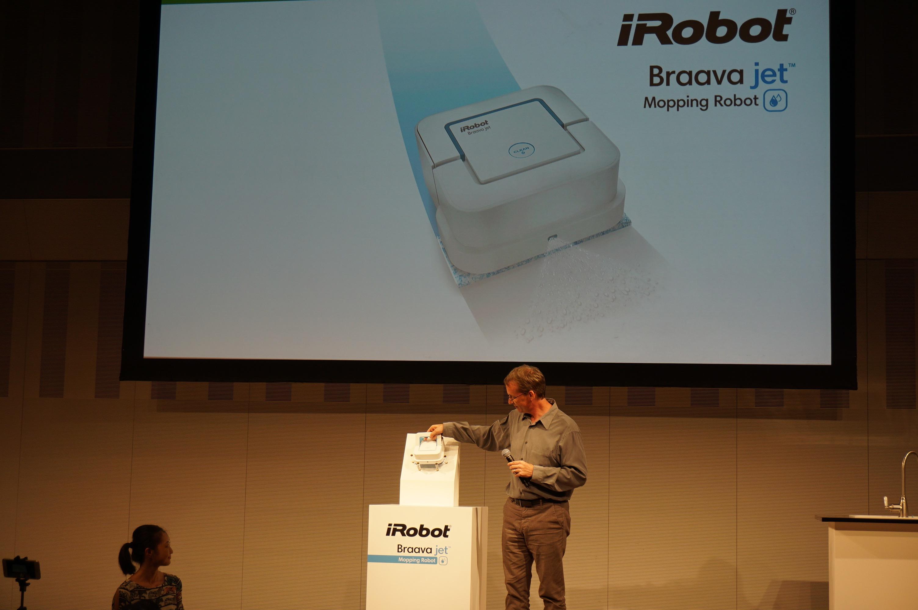 irobot080402