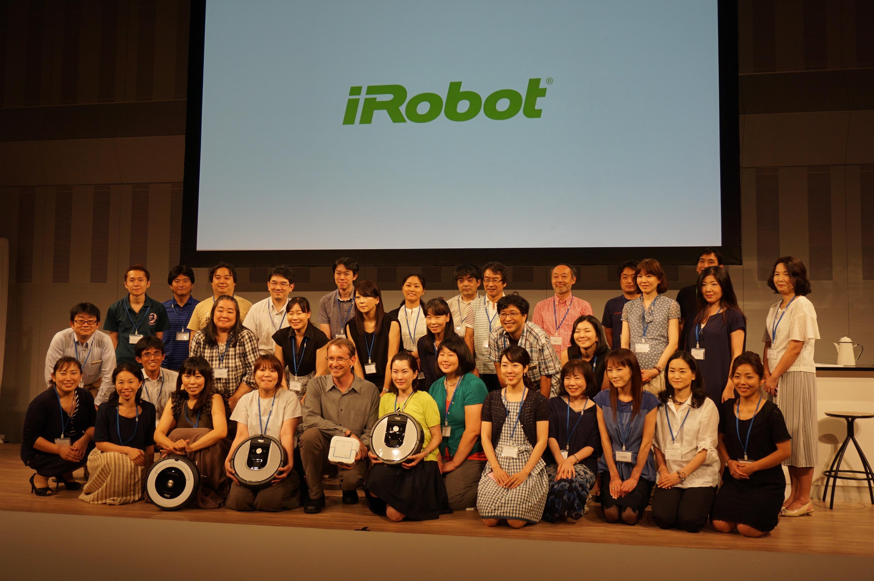 irobot080406
