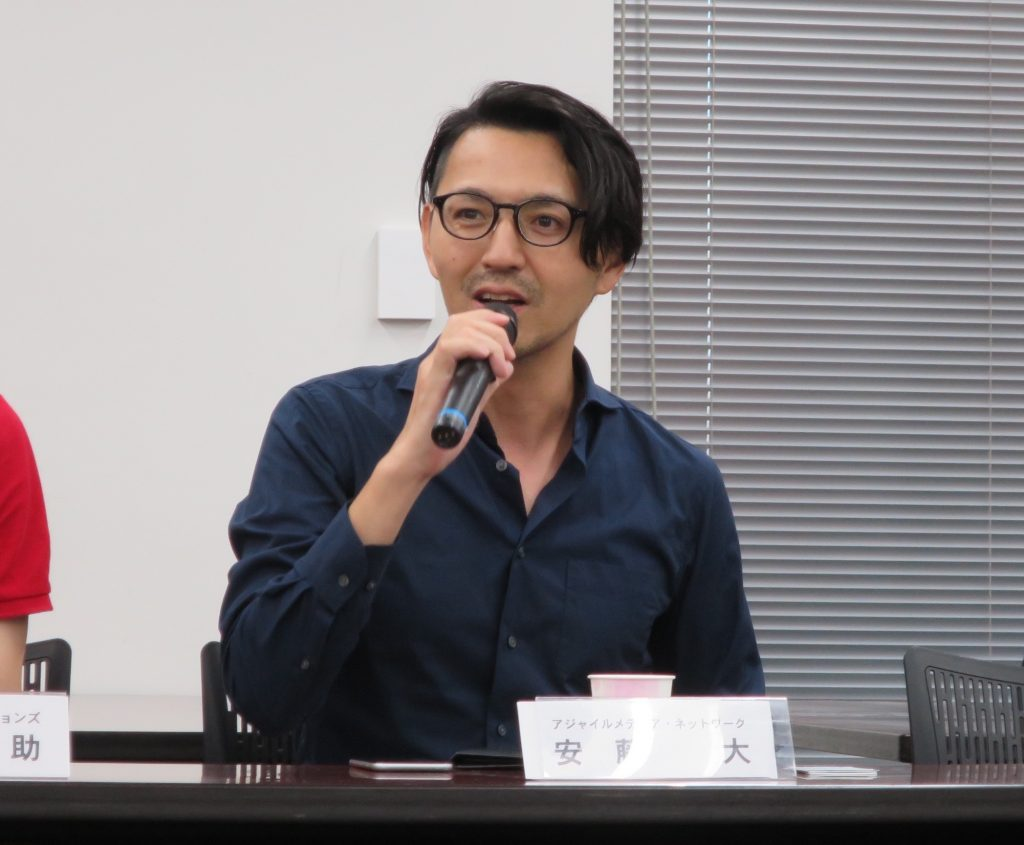 日本マーケティング協会主催のセミナーで、弊社の安藤大が「ファンのクチコミを起点にしたマーケティング手法」と題した講演を行いました。