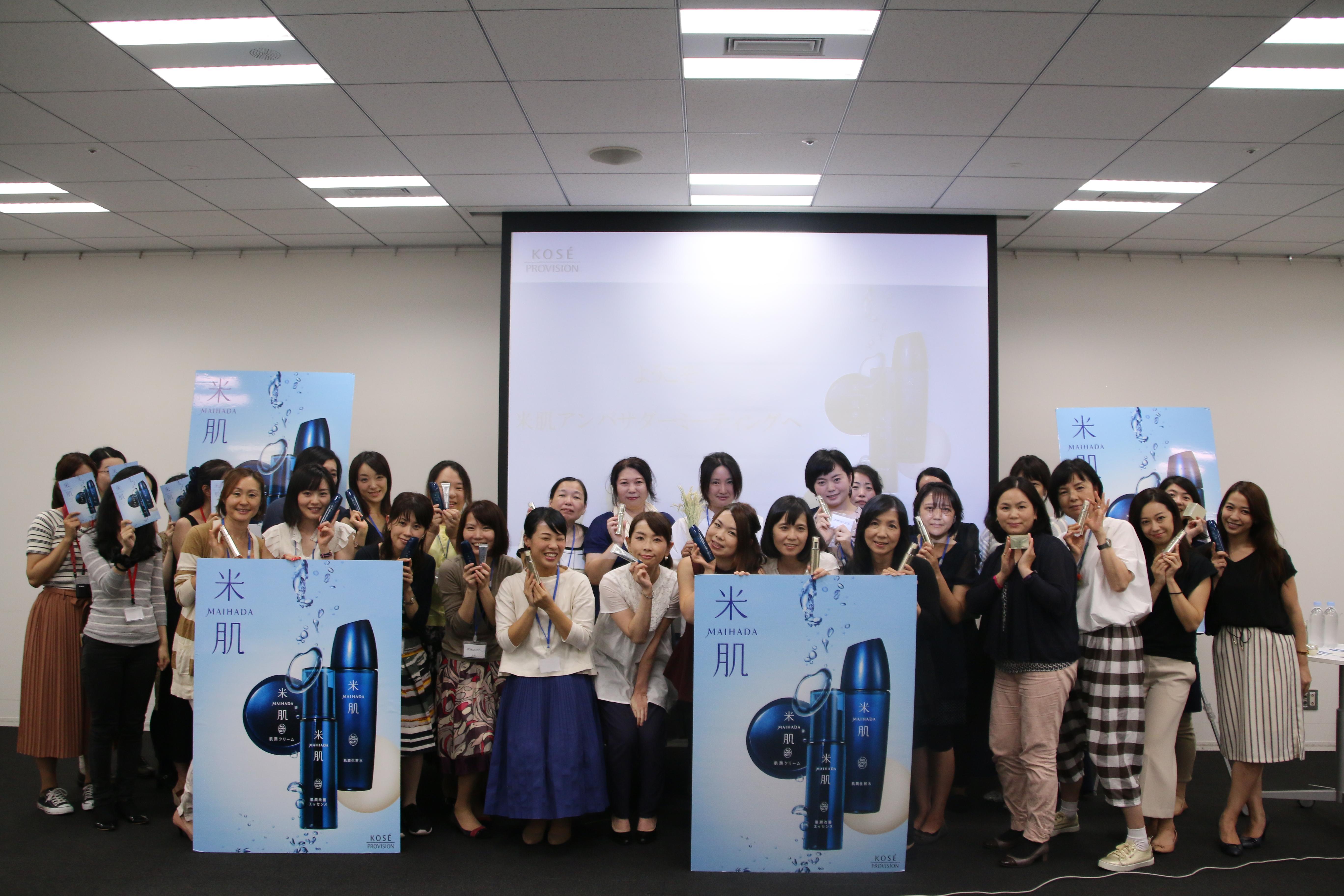 「第2回!ライスパワーを体験!プロに教わるスキンケア講座」を開催いたしました!