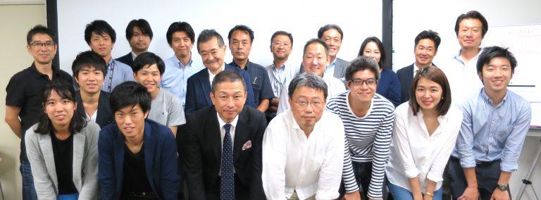 クチコミの健全な発展を目指して。弊社、藤崎実が「WOMJ第29回事例共有セミナー」の企画、運営を行いました。