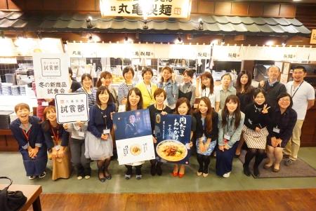 丸亀製麺試食部 女性必見!冬にぴったりの新商品!先行試食会を開催いたしました!
