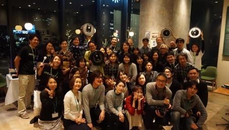 11月29日(火)アイロボット ファンプログラムアワード2016を開催しました。