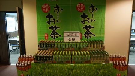 11/13 お~いお茶に合うお米選定イベントを開催いたしました!