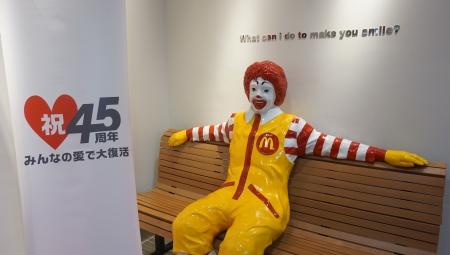 11月17日(木)に「マクドナルド 先行試食会」を実施いたしました。