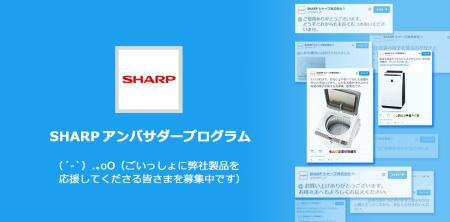 sharp_20161125