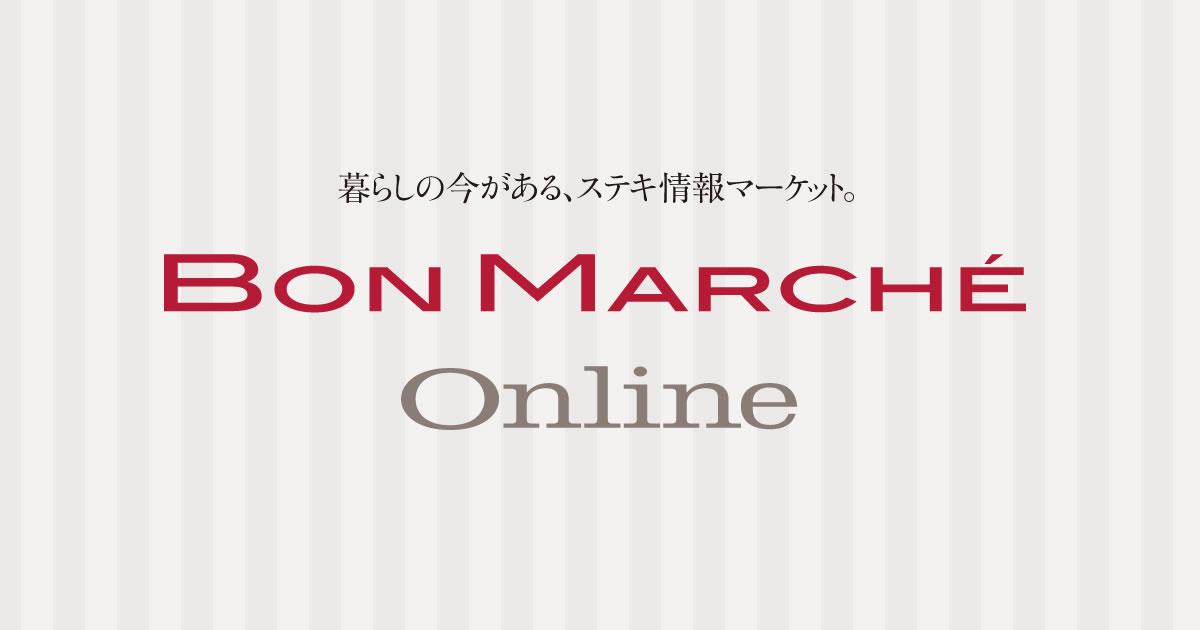 暮らしの今がある、ステキ情報マーケット 朝日新聞ボンマルシェ アンバサダーの募集がスタートしました!