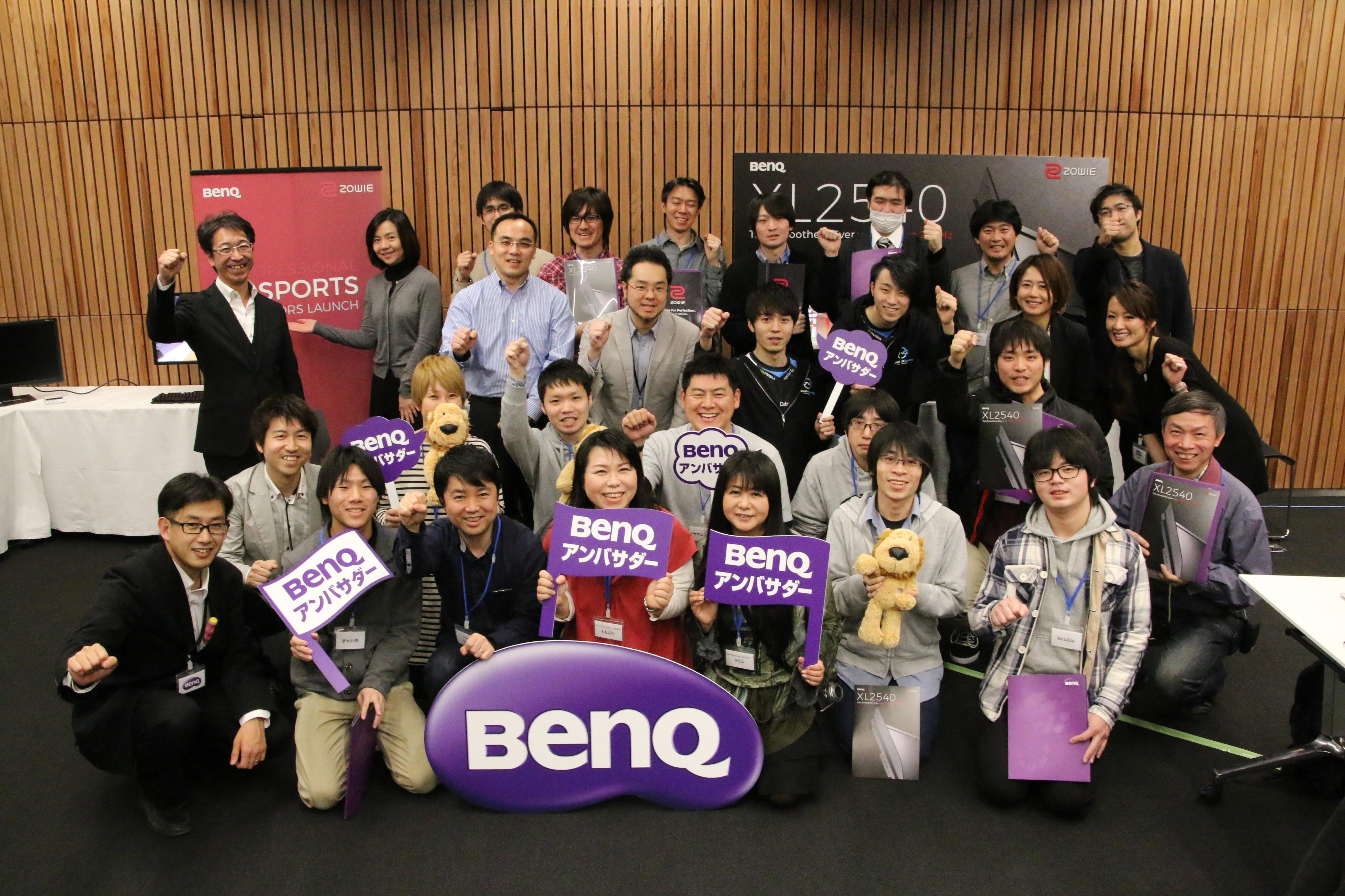 BenQアンバサダー活動報告 第2回BenQアンバサダーイベント 『BenQのゲーマー向けブランド「ZOWIE(ゾーウィー)」体験イベント』を開催しました。