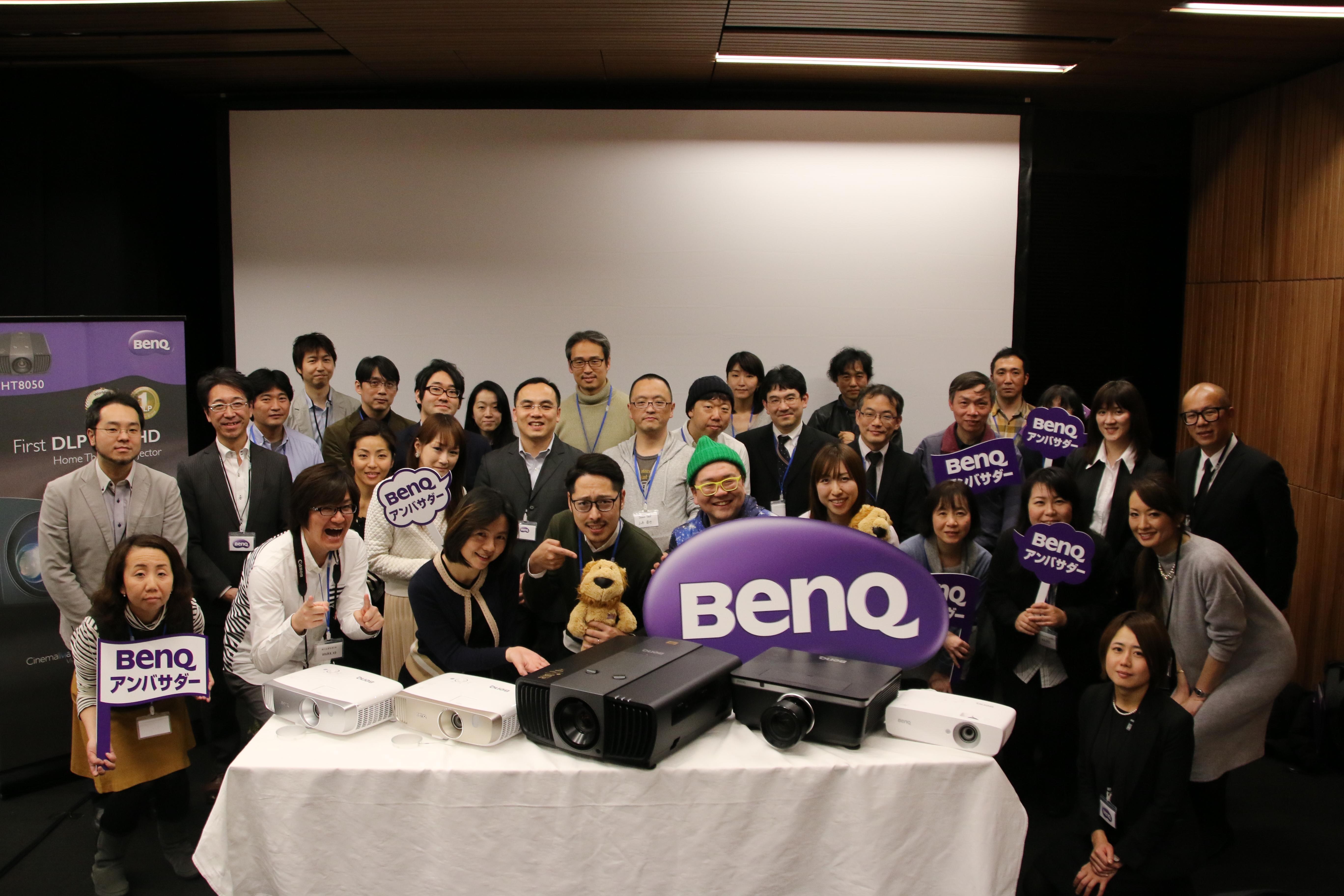 BenQアンバサダー活動報告 第3回BenQアンバサダーイベント『BenQホームシアタープロジェクター体験イベント』を開催しました。#BenQアンバサダー