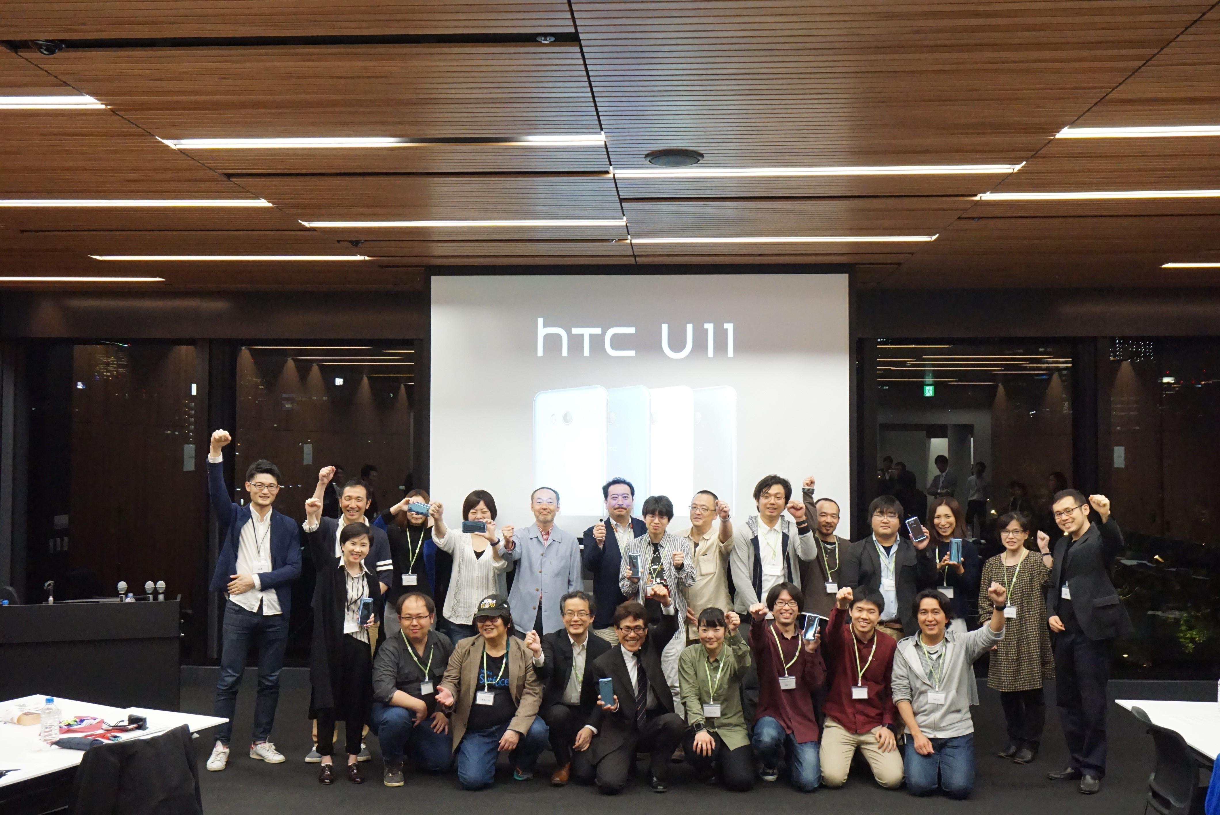 HTCサポーターズクラブのキックオフミーティングを開催いたしました!#HTCサポーター