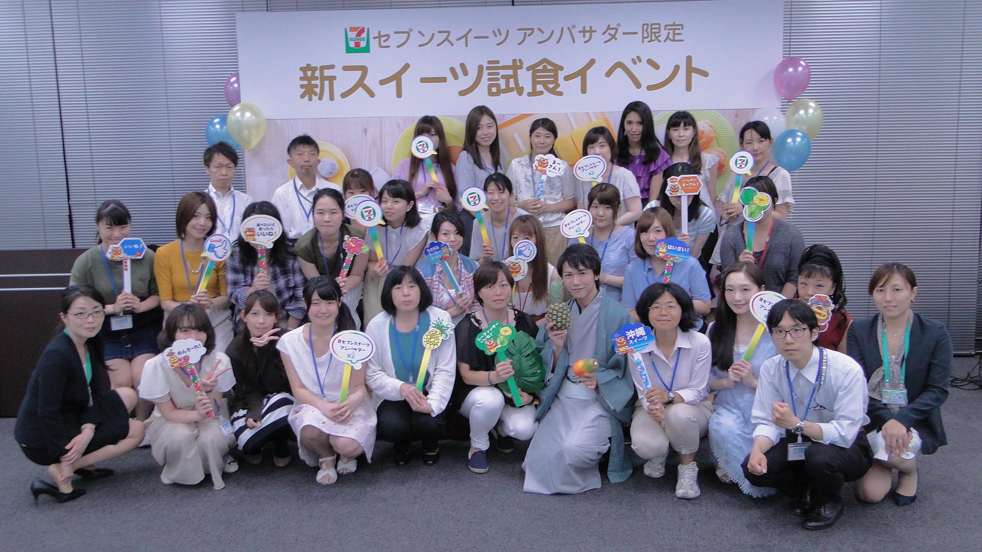 「#セブンスイーツアンバサダー 新作沖縄スイーツ試食イベント」を開催しました!
