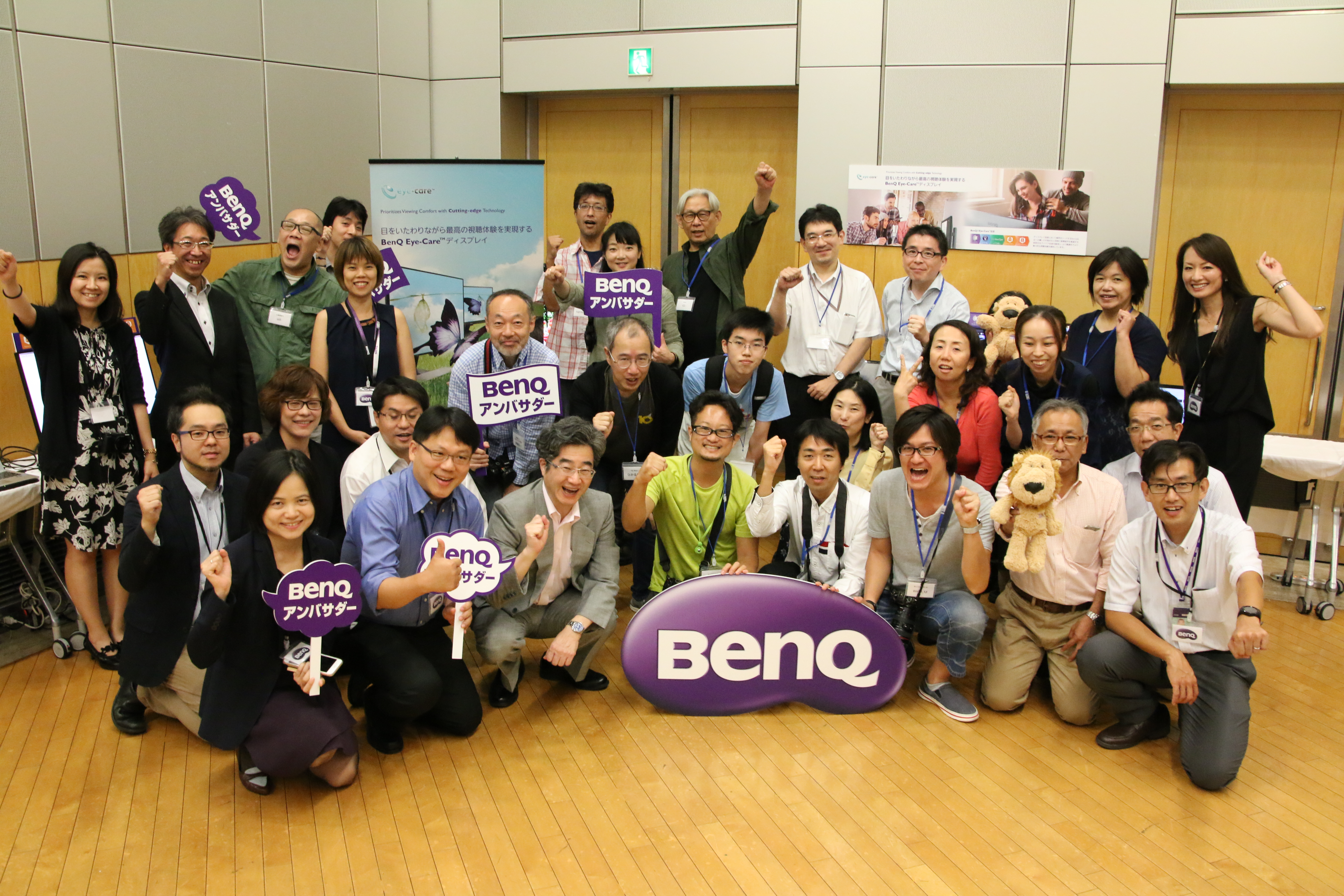 BenQアンバサダー活動報告 第6回BenQアンバサダーイベント『アイケアディスプレイ「EW2770QZ」体験イベント』を開催しました。