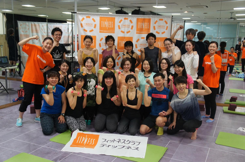 2018年3月15日(木)に、第二回となるティップネスファンミーティングを開催いたしました!