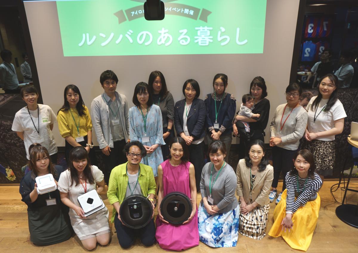 4月12日(木)アイロボット ファンプログラム ファンミーティングを開催しました。