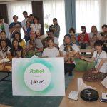 6月9日(土)アイロボット ファンプログラム×ペットメディアPECOのファンミーティングを開催しました。