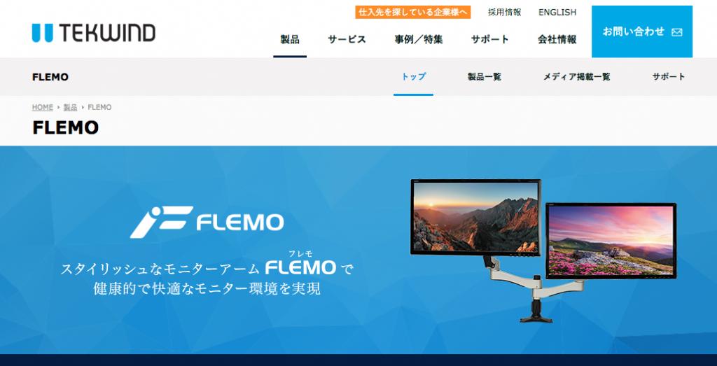 TEKWIND FLEMO