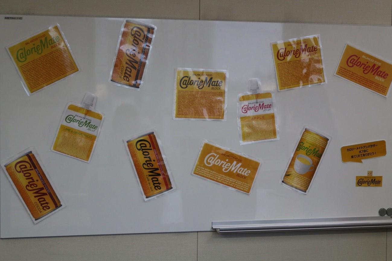 7月26日(木)に「カロリーメイトアンバサダーオフ会」を開催しました!