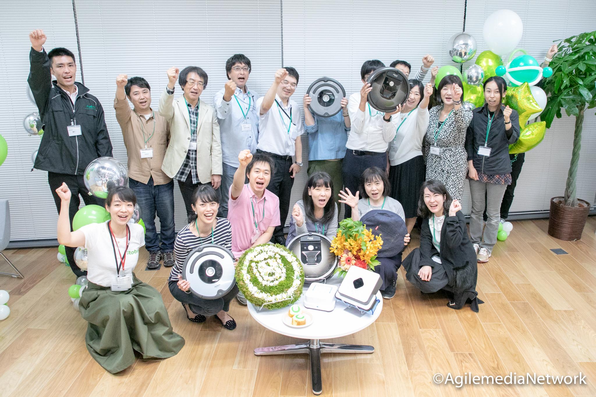 9月27日(木)アイロボット ファンプログラム「ルンバお誕生日&お手入れ」ミーティングを開催しました。