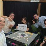 第2回「AMN麻雀部」活動報告 ~またもや役満!?~