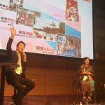 弊社CMO徳力が登壇した東京アドテック2018のレポート記事が公開されました。