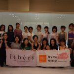 2019年6月15日(土)、カラダにいいこと推進部『女性専用ヨガコンディショニングサロン リベリー YOGA体験』を開催いたしました!