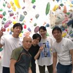 第16回「AMN筋トレ部」活動報告 ~2019年最後の活動:ボルダリング + 馬肉 + 忘年会~